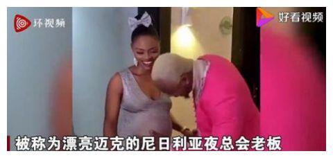 尼日利亚男子带6名怀孕女友参加婚礼照片曝光:承认孩子都是他的