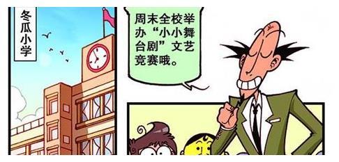 """星太奇:冬瓜小学的""""舞台剧""""期待,奋豆扮演外星兔子?"""