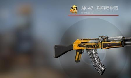 CSGO皮肤建议-AK喷油器