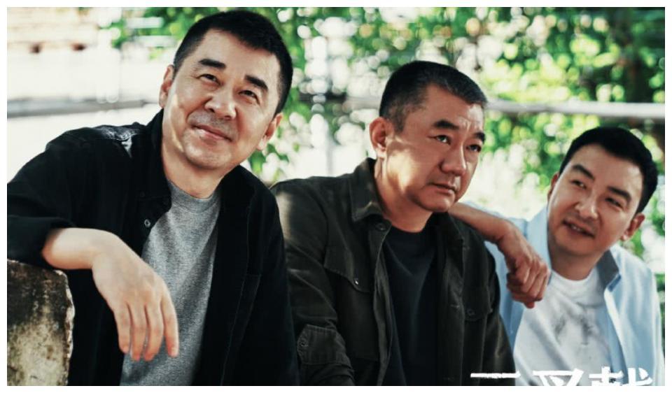 《三叉戟》徐绍瑛演技获赞,陈建斌郝平捧他,曾和热巴演过夫妻