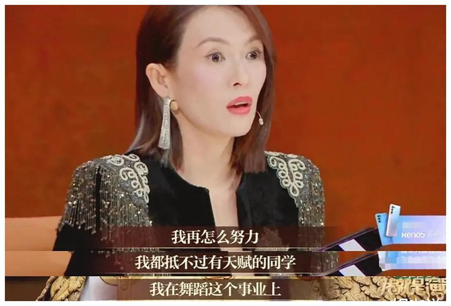 曾搭档张天爱,上综艺被李成儒骂哭,盛一伦如何找回自我?