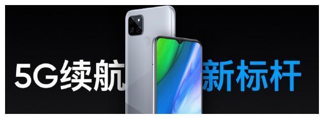 999元的5G手机正式发布:联发科天玑720加持!