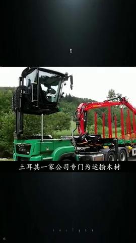 可以变身的黑科技卡车,汽车人出发!