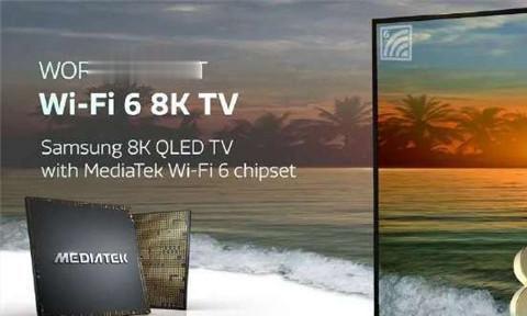 MTKYes!联发科正式推出8K+WiFi6电视芯片
