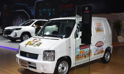 北汽昌河EV2正式上市 售价3.58-4.10万 造型经典
