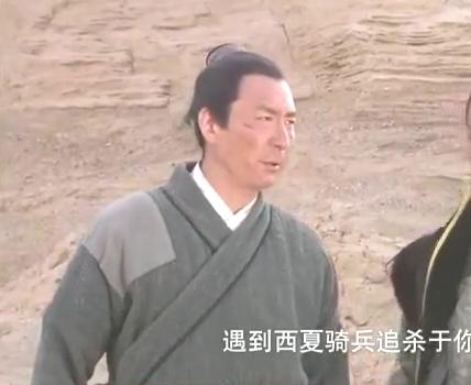 神探:同是天涯沦落人啊,元昊遇难被包铁山救,各种感谢