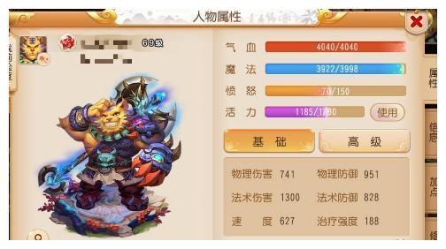 梦幻西游手游周年庆:69精锐魔王的个人攻略分享,建议收藏