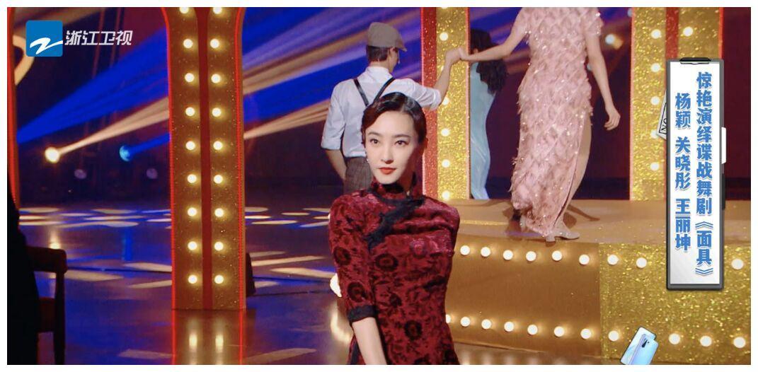 关晓彤《王牌》穿旗袍,正面美美哒,但看到背面 网友:心理暴击