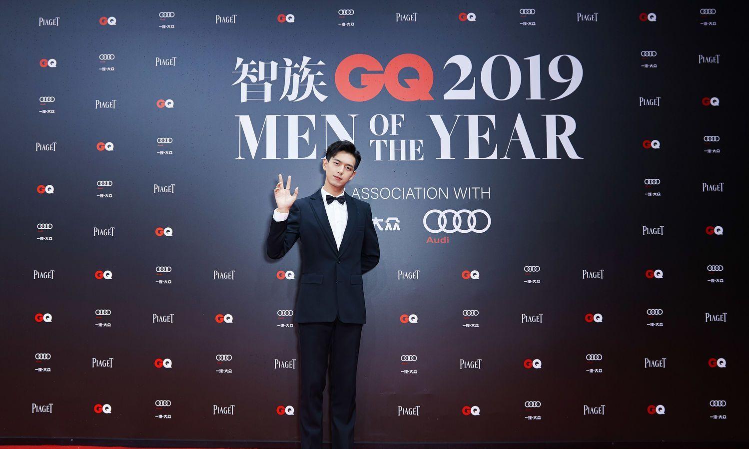 2019智族GQ年度人物盛典中李现、朱一龙、李易峰等惊艳亮相
