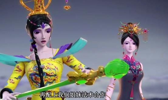 叶罗丽:辛灵仙子黑化后,实力非常可观,灵犀阁的守护兽不是对手