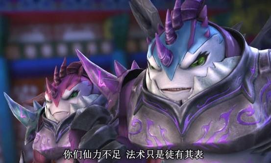 叶罗丽:齐娜也被吸收仙力,为何战斗力却超越建鹏和陈思思?
