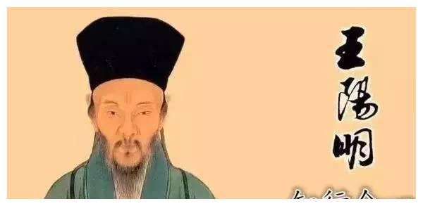王阳明心学(上)