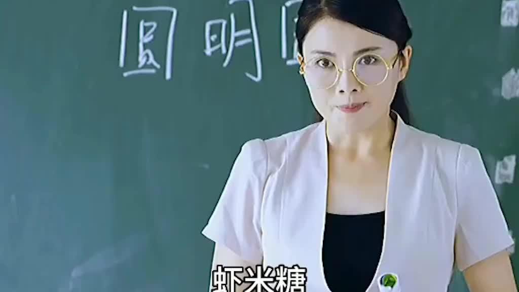 当老师要你上交寒假作业时,理由千奇百怪!