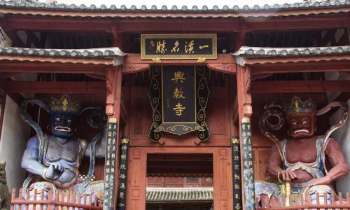 中国仅存的明代白族阿吒力佛教寺院,云南省剑川兴教寺