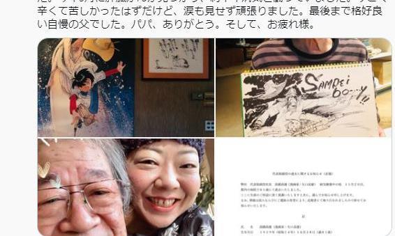 日本漫画家矢口高雄罹患胰腺癌不治去世享年81岁