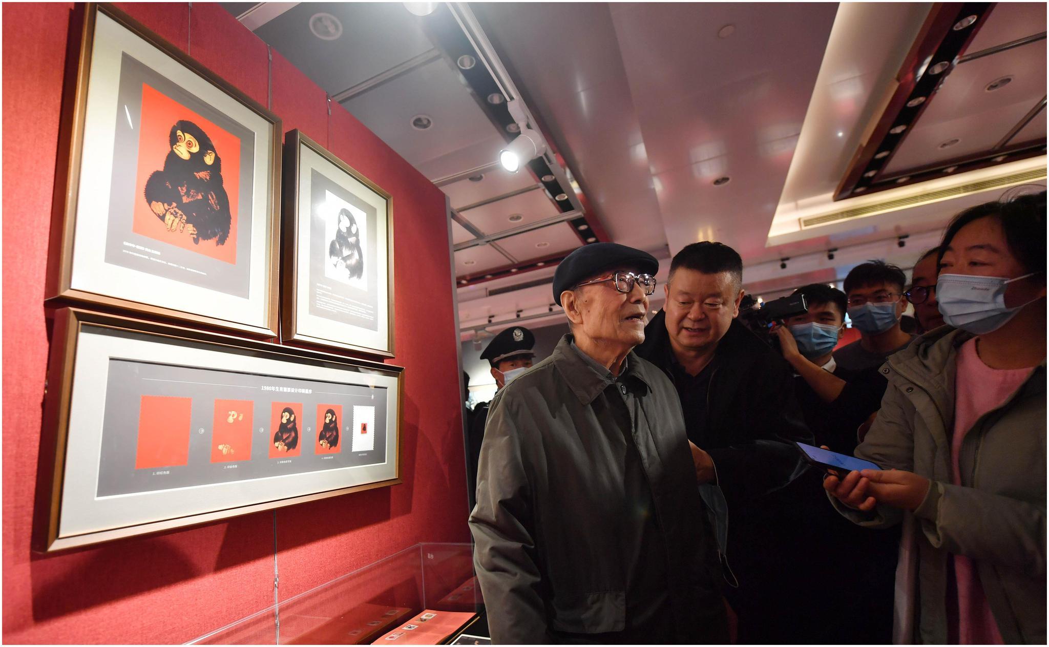 为何设计生肖邮票?唱片如何进邮折?对话新中国首位邮票总设计师