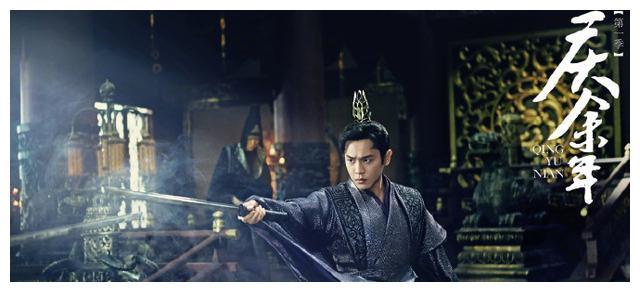 《庆余年2》言冰云一角,放弃肖战选择王佑硕,对剧和肖战都好