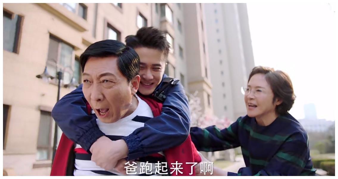 佟丽娅新剧演樊胜美,8集过后,这爹比苏大强更极品
