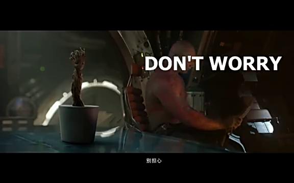 《银河护卫队》格鲁特小宝宝超萌混剪