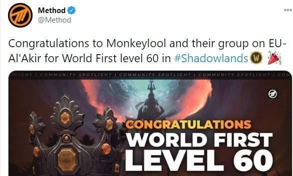 """《魔兽世界》9.0版本""""暗影国度""""首位60级玩家诞生"""
