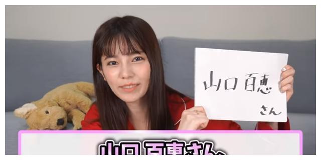 """岛崎遥香排出自己心中的""""神7""""偶像阵容,竟然没有AKB48的成员"""