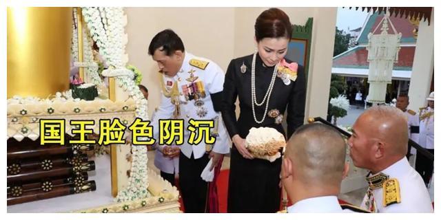 泰王的女人不简单!苏提达在葬礼上喜笑颜开,诗妮娜收男人的画像