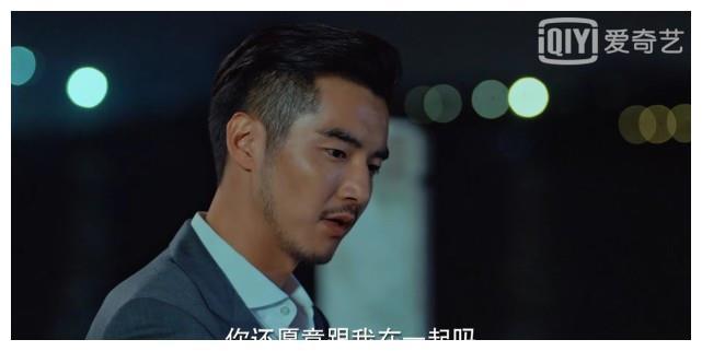 段振宇见姜小果家长,娟姐心目中的女婿是他,第二季没有周寻!