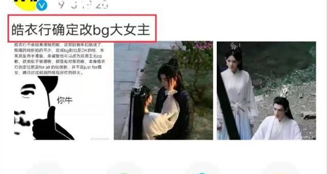 皓衣行-电视剧百度云资源「HD1080p高清中字」