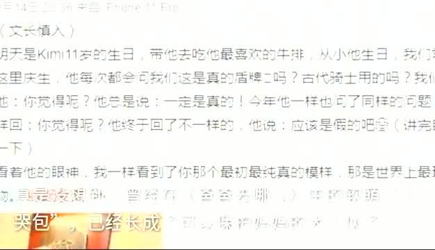 林志颖夫妇为大儿子庆生,11岁Kimi久违露正脸,笑容帅气像爸爸