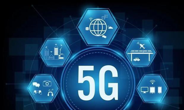 5G手机相比较4G手机,对普通用户来说究竟有什么用?