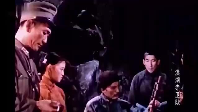 李金梅《小曲好唱口难开》老电影《洪湖赤卫队》原声插曲经典