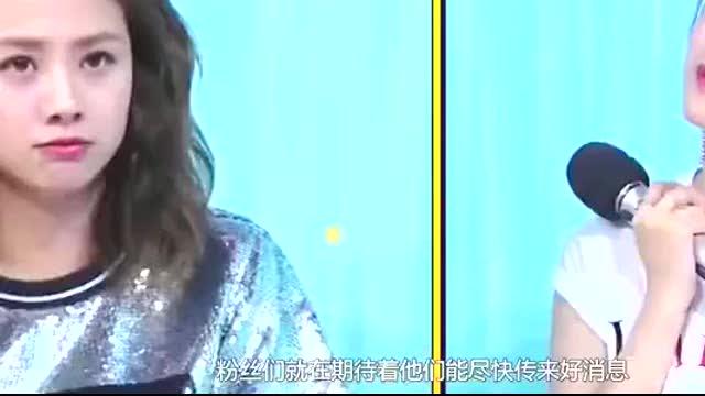 唐艺昕正在看电视剧却看到张若昀的吻戏气得飚出四川话太搞笑