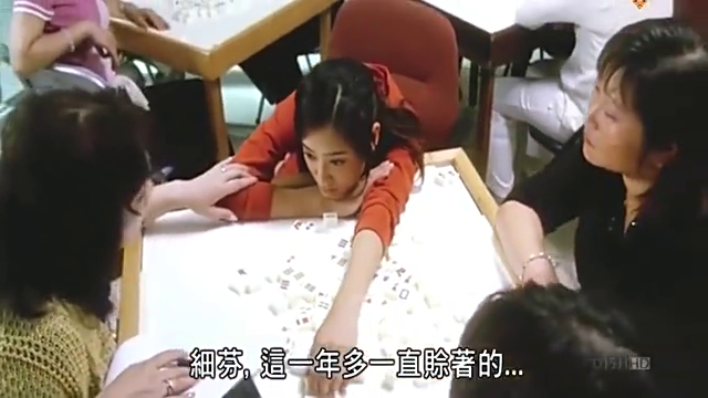 """女子和牌友打牌输到想""""跳楼"""",结果却把我逗笑了"""