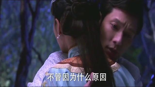 夜深人静,相爱的两人终于见面了,男子一个深吻,女子甜到流泪