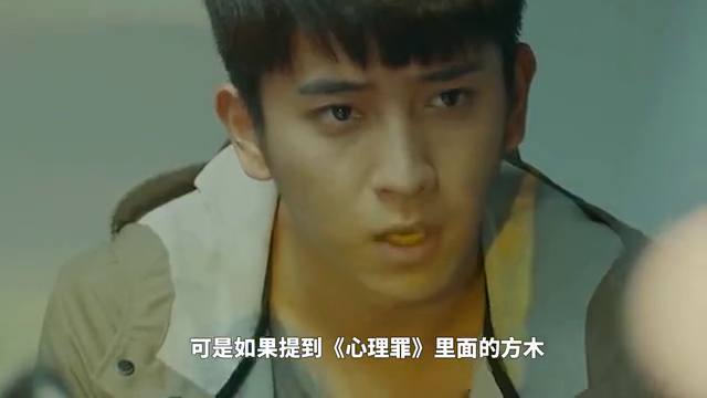 《演员请就位》翩翩少年陈若轩,演技这块拿捏的死死的!
