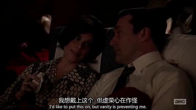 《广告狂人》:陌生男女在飞机上偶遇,暧昧的感觉太好