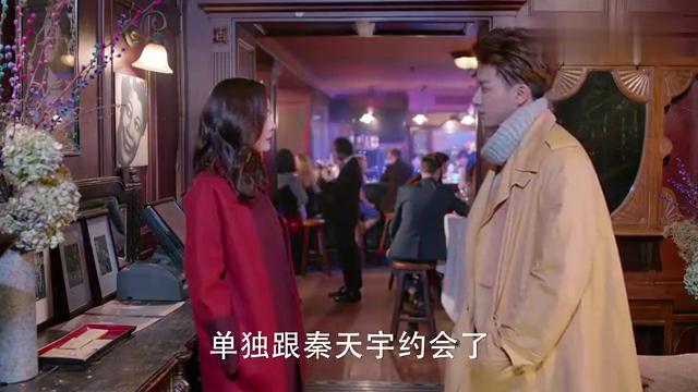 童薇提出分手,觉得她和谢晓飞开始得太仓促,很多事都没想好