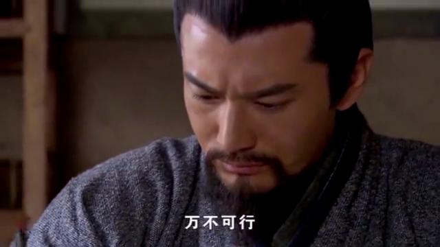 精忠岳飞:皇上要向金人下跪,岳飞霸气反击,痛骂皇上没有尊严