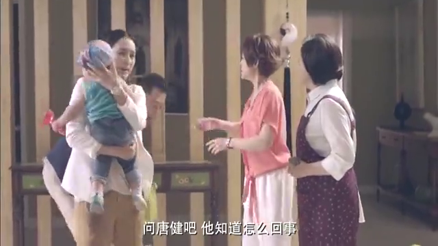 糖豆受伤,外婆和奶奶争吵不休,林筱当成就发飙了