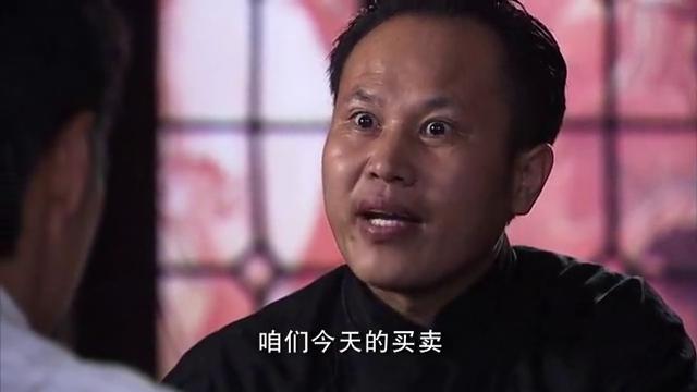 紫苏找到崔老爷,问起李健龙的为人,得到崔老爷的肯定!