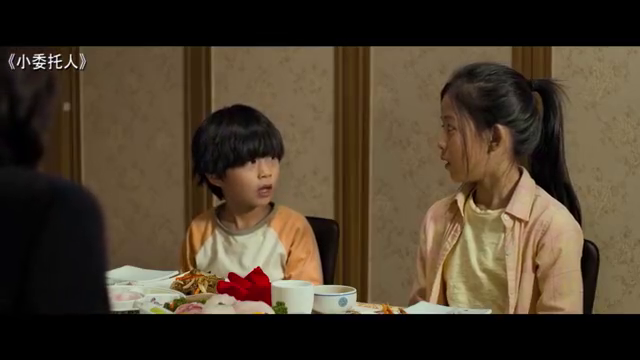 小委托人:后妈冤枉儿子偷钱,一气之下竟将他打死,还栽赃给女儿