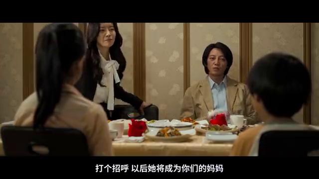 小委托人:后妈经常家暴姐弟,还诬陷姐姐,这样的人真是太可恶了