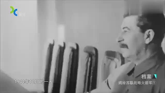 """二战中,丘吉尔一封请求信,让斯大林决定""""甩开""""盟国抢德国导弹"""