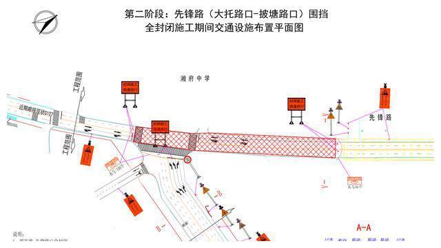 大托路口改造持续至12月,绕行方案看这里 披塘 韶山路 大托