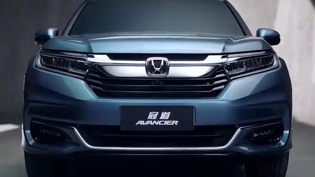 视频:2021款本田AVANCIER展示视频!外观精致