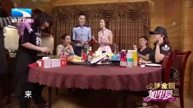 综艺:王阳明见张俪家人场面尴尬,送戒指做信物表白张俪