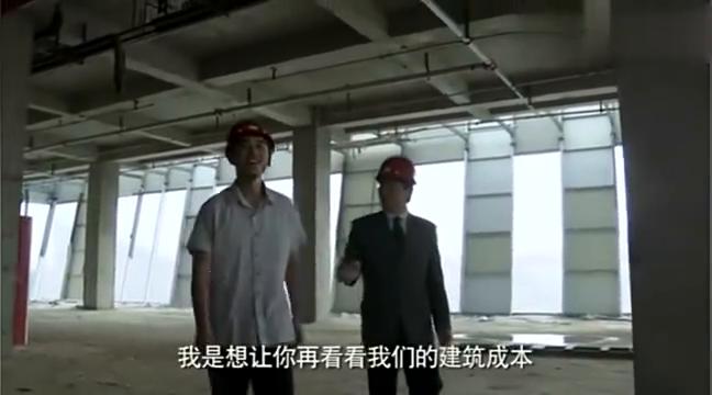 韩春明在北京二环内买一万多平米的房子,他妈惊讶:哪来那么多钱