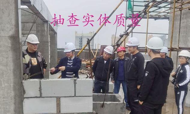 """阳新县住建局监督站开展全县工程质量大""""体检"""""""