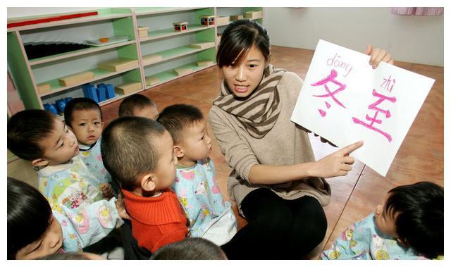 学前教育:学前如何教孩子认字,教宝宝识字有什么好的方法?