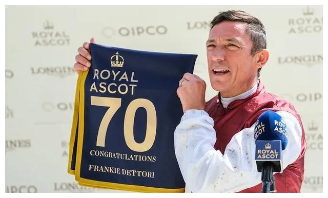 30年铸就辉煌纪录!49岁戴图理夺得英国皇家雅士谷赛马会第70冠